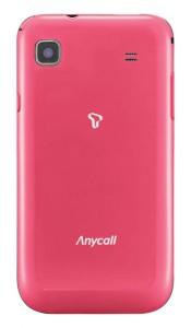 Galaxy S ピンク